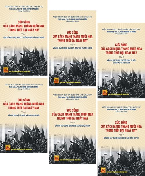 """Sách mới: """"Sức sống của Cách mạng tháng Mười Nga trong thời đại ngày nay"""""""