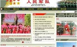 Quân đội nhân dân điện tử tiếng Trung Quốc