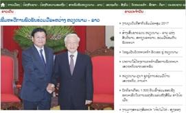 Quân đội nhân dân điện tử tiếng Lào