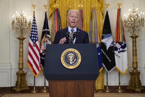 Mỹ rút quân khỏi Afghanistan sớm hơn dự định