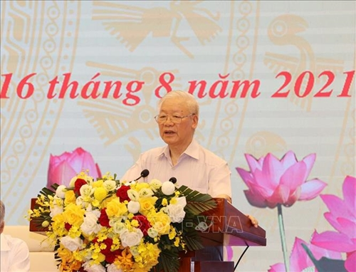Tổng Bí thư Nguyễn Phú Trọng: Tiếp tục tăng cường xây dựng và củng cố vững chắc khối đại đoàn kết toàn dân tộc