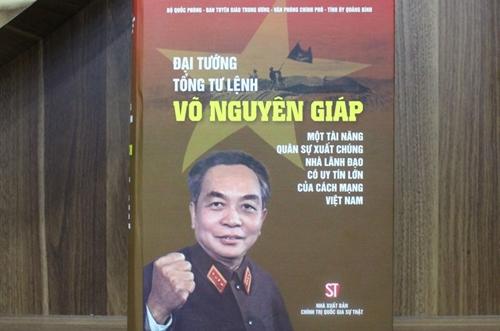 Cuốn sách đặc biệt nhân Hội thảo cấp quốc gia về Đại tướng Võ Nguyên Giáp
