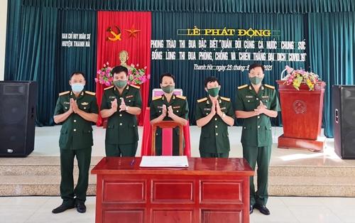Tiến bộ vững chắc trong công tác quốc phòng, quân sự địa phương