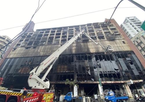 87 người thương vong trong vụ cháy chung cư tại Đài Loan (Trung Quốc)