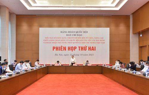 Phó chủ tịch Thường trực Quốc hội chủ trì phiên họp về đổi mới tổ chức và hoạt động của Quốc hội