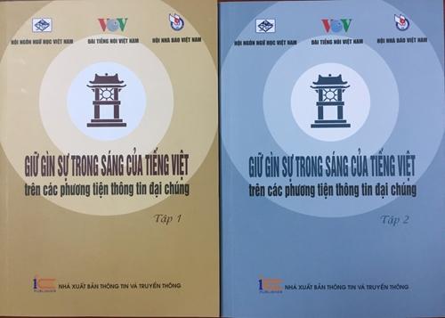 Giữ gìn sự trong sáng của tiếng Việt trong xã hội hiện đại