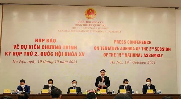 Họp báo về Kỳ họp thứ 2, Quốc hội khoá XV Cải cách tiền lương nhận được nhiều sự quan tâm của báo chí