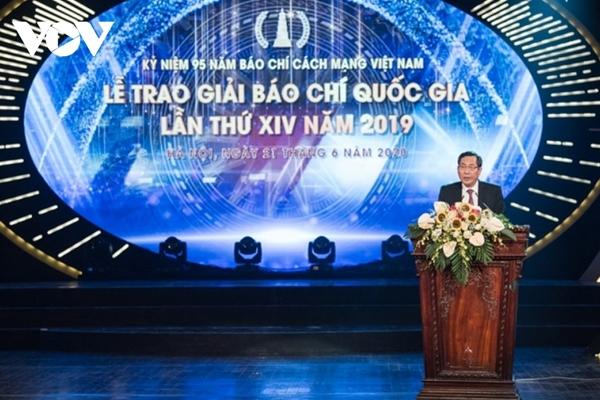112 tác phẩm được trao Giải Báo chí Quốc gia lần thứ 15