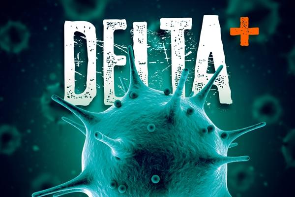SOS Biến thể Delta Plus AY 4 2 né được vắc xin đã lan ra 28 nước