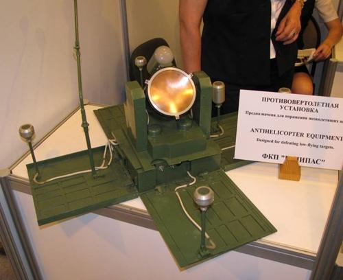 Boomerang – loại mìn đặc biệt chống trực thăng của Nga