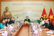 越共中央对外部向圣彼得堡市政府通报越共十三大重要成果