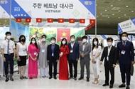 越南参加2021年首尔进口商品展 为优质农产品找出路
