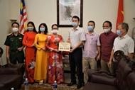 旅居马来西亚越南人为新冠肺炎疫苗基金捐款