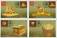 """""""越南国宝之金器""""系列邮票即将发行"""