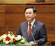 越南国会批准政府组成人员决议