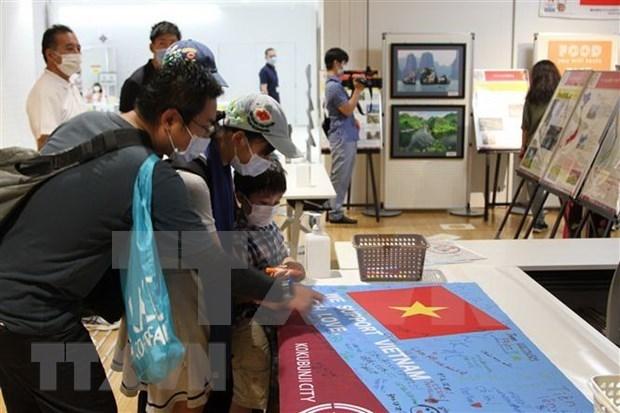 日本国分寺市在东京残奥会前夕推广越南风土人情