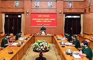 2021年7月份国防部领导人会议在河内召开