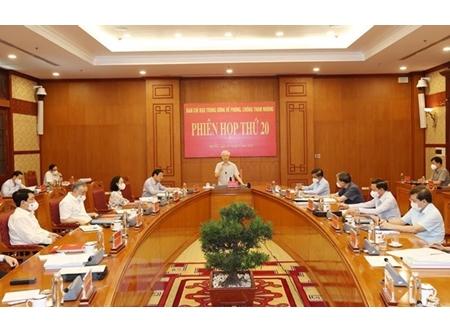 越共中央总书记阮富仲主持召开中央反腐败指导委员会第20次会议