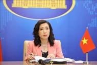 阿富汗恐怖袭击中暂无越南公民遭受影响的报告