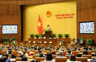 越南国会 民族意志和信心凝聚之地