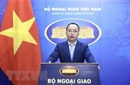 外交部副发言人段克越就中国外长王毅即将对越南进行访问回答记者提问