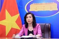 越南外交部发言人:越南愿分享加入CPTPP的信息和经验