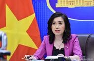 越南有关部门一直密切关注东海形势发展变化