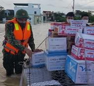 为民众开展防洪救灾工作提供及时的帮助