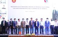 第21届东盟矿业高官会:促进区域互联互通