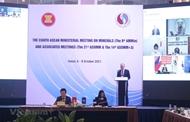 第14届东盟与中日韩矿业高官会以视频的形式举行