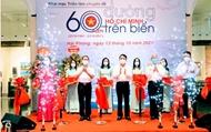 纪念海上胡志明小道开辟60周年的展会在海防市举行