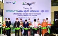 越竹航空开通河内至奠边省的直达航线
