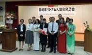 旅居日本宫崎县越南人协会正式成立