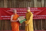 越南佛教协会助力老挝中央佛教联盟渡过疫情难关