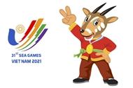 越南计划2022年5月份举行第31届东运会