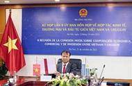 越南与乌拉圭促进经济合作