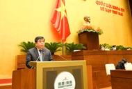 建立资源筹措机制 促进四省市经济社会发展