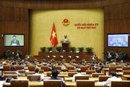 讨论四省市发展的特别机制和特殊政策