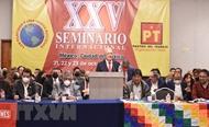 """第25届""""政党与新社会""""国际研讨会上的政党高度赞赏阮富仲总书记的贺信"""