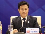 Vietnamese university