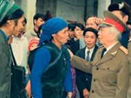 越南人民军队总司令武元甲大将在人民、军队与国际友人心中永存不朽